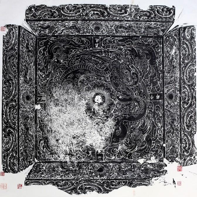 冯邕妻墓志盖